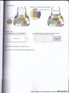 19 (510x690, 105Kb) Hexagon Patchwork, Japanese Patchwork, Japanese Sewing, Hexagon Quilt, Patchwork Bags, Quilted Bag, Fabric Purses, Fabric Bags, Fabric Basket