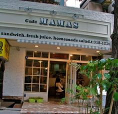 Cafe Mama's-Gwangwamun