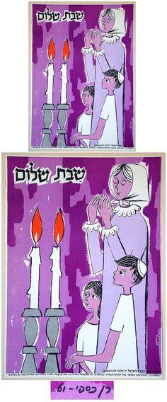 JEWISH 1961 Vintage JUDAICA Color POSTER Shabbos SHABBAT Israel HEBREW - JNF KKL   eBay