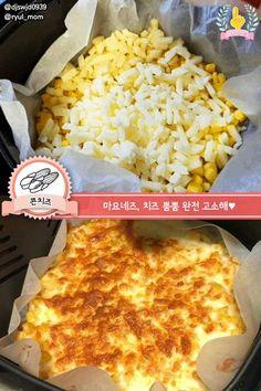 이것만 알면 만렙! 에어프라이어 꿀맛 레시피 총집합 | 1boon Bibimbap Recipe, Baby Food Recipes, Cooking Recipes, Korean Rice Cake, Recipe 30, Fried Vegetables, Bulgogi, Rice Cakes, Savoury Dishes