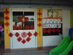 Chinese Good Luck Display, Classroom Display, class display, festival, culture, China, New Year, tradition, Early Years (EYFS), KS1 & KS2 Primary Resources