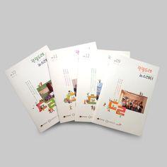 client_한국문화관광연구원 project_월간 관광두레뉴스레터 편집디자인, 인쇄제작 Layout Design, Web Design, Logo Design, Graphic Design, Brochure Layout, Brochure Design, Catalogue Layout, Booklet Design, Book Layout
