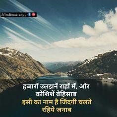 Motivational quotes in hindi Hindi Motivational Quotes TOP 50 INDIAN ACTRESSES WITH STUNNING LONG HAIR - RAVEENA TANDON PHOTO GALLERY  | CDN2.STYLECRAZE.COM  #EDUCRATSWEB 2020-07-16 cdn2.stylecraze.com https://cdn2.stylecraze.com/wp-content/uploads/2014/03/Raveena-Tandon.jpg.webp