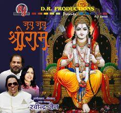 """डी. आर. प्रोडक्शन प्रस्तुत """"जय जय श्री राम""""  संगीतकार, गीतकार तथा गायक - रविन्द्र जैन सहकलाकार - यशुदास, कविता कृष्णमूर्ति, दीपमाला, सुहासिनी #Bhajan #Audio #LordRam #DevotionalSongs #RamBhajan"""