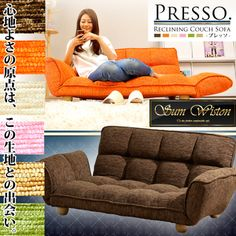 Rakuten: The furniture category product most suitable for product made in Japan gear new opening of a store %off sale NEW shop present gift of the relief with the luster that is beautiful by six phases of couch sofas like swelling in Lycra inning possibility cover Ikuji is all article tax free shipping including it!- Shopping Japanese products from Japan
