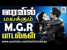 MGR Love Songs இரவில் மயக்கும் MGRன் காதல் பாடல்கள் தொகுப்பு - YouTube
