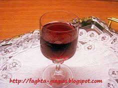 Λικέρ φράουλα Alcoholic Drinks, Beverages, Wine, Glass, Blog, Kitchen, Cooking, Drinkware, Corning Glass