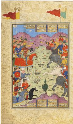 An illuminated frontispiece from a manuscript of Firdausi's Shahnameh and an illustrated leaf from a separate Shahnameh: the Battle of Bahram and Saveh Shah, Persia, Safavid, 16th century | lot | Sotheby's