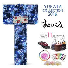 2016 Summer Hiromi Ichida women's Yukata set Navy blue, blue Yukiwa pattern wisterias chrysanthemums