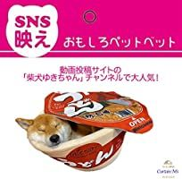 Amazon 猫 犬 小動物 カップ麵ペットハウス そば エムズ ハウス 通販 ペット 犬 猫