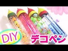 自由研究にも!ゆらキラ可愛い♡ウォータードームペン | Handful