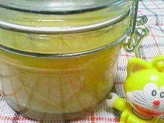 Buntan (Pomelo) Marmalade Recipe by cookpad.japan - Cookpad