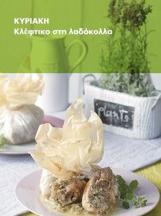Το μενού της εβδομάδας (18 έως 24/3) - www.olivemagazine.gr Place Cards, Place Card Holders