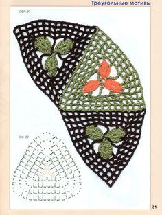 Triangle pattern and motif Crochet Diy, Freeform Crochet, Crochet Chart, Crochet Granny, Crochet Motif, Crochet Triangle Pattern, Crochet Stitches Patterns, Crochet Blocks, Crochet Squares