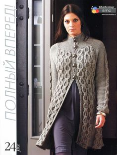 MADE TO ORDER Hand Knit Cardigan Jacket  coat      by Irenastyle, $529.00