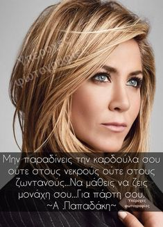 Greek Quotes, Darkness, Words, Hair Styles, Fitness, Outfits, Hair Plait Styles, Suits, Hair Makeup