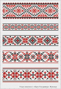 This Pin was discovered by Окс Cross Stitch Borders, Cross Stitch Designs, Cross Stitching, Cross Stitch Embroidery, Hand Embroidery, Cross Stitch Patterns, Textile Pattern Design, Textile Patterns, Embroidery Patterns