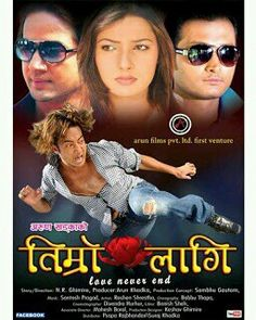 4f8a397bb0 Timro Lagi New Nepali Movie for This Years Valentines Day