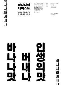 t212_KUb_조용기_w10_4a