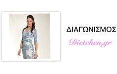 Το dietchen.gr εχει γενεθλια και σας κανει δωρο το πρωτο σας ανοιξιατικο φορεμα!
