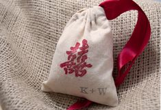 DOUBLE HAPPINESS Sachet Bags for weddings by PapierMacheEvents, $1.85