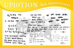 [ENG TRANS] UP10TION who have been with us for 4 years, and will keep being with us moving forward, happy 4th Anniversary! Let's all reserve the honey road+fast track🍯💛  #4EverUP10TION #업텐션_허니텐_영원히_4ever #업텐션_4주년_천년만년_함께해 |  Eng Trans cr: @up10tionTRANS