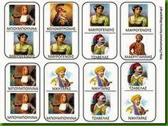 Γλωσσικά παιχνίδια για την 25η Μαρτίου: Μαθαίνοντας τους ήρωες του 1821 National Days, 25 March, Preschool Activities, Baseball Cards, Education, Comics, Sports, Fun, Kids
