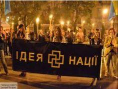 Согласны ли Вы с мнением,что подъем нацизма спонсирует Запад?