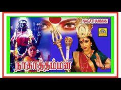 Nagathamman | Super Hit Divotional Tamil Full Amman Movie HD |Ramyakrish...