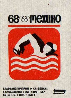 Image of Mexico Olympics 1968 - 18 Russian Matchbox Labels
