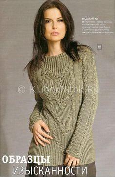 Пуловер в резинку и с косами | Вязание для женщин | Вязание спицами и крючком. Схемы вязания.