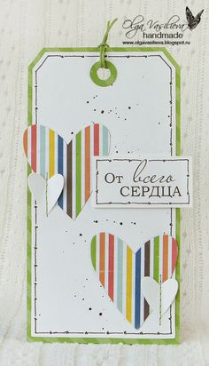 Crafting ideas from Sizzix UK: CleanSimple Tags