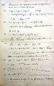 One of the surviving math pages from Ramanujan's letter to Hardy (reproduced by kind permission of the Syndics of Cambridge University Library)