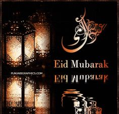 Eid Mubarak GIF pics