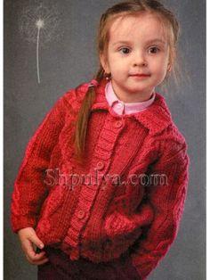 Малиновый жакет с косами для девочки http://www.shpulya.com/vjazanie-detjam/malinovyi-zhaket-s-kosami-dlja-devochki.html