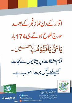 Sorrows Duaa Islam, Islam Hadith, Allah Islam, Islam Quran, Islamic Prayer, Islamic Teachings, Islamic Dua, Prayer Verses, Quran Verses