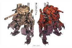 Portfolio of Concept Artist / Illustrator Emerson Tung Zoids, Greek Titans, Animation Disney, Robot Illustration, Character Design Cartoon, Comic Manga, Japanese Folklore, Samurai Armor, Super Robot