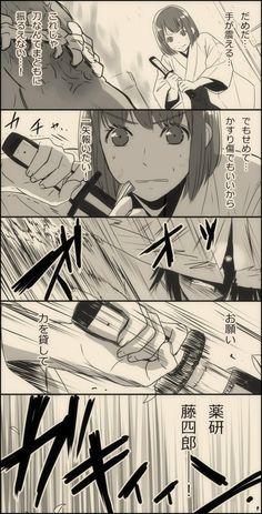 埋め込み Touken Ranbu, Anime Guys, Manga, Twitter, Poster, Anime Boys, Manga Anime, Manga Comics, Billboard