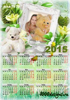Календарь для фото – Весеннее настроение