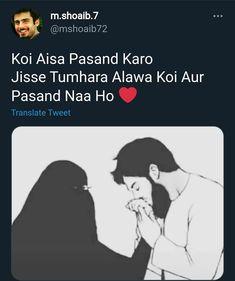 Sarcastic Quotes, Qoutes, Funny Quotes, Quran Quotes Love, Islamic Love Quotes, Better Life Quotes, Poetry Pic, Diary Quotes, Hijabi Girl