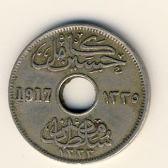 Egypt 1917 five milliemes in XF condition
