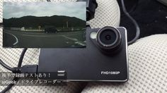 ieGeek ドライブレコーダー 2.7インチ 超薄型 120度広角 Gセンサー搭載 1080P 01録画テスト