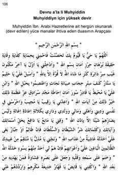 Devri A'la-1. Muhyiddin İbni arâbi hazretlerinin tertiplediği Islamic Qoutes, Islamic Dua, Islamic Messages, Duaa Islam, Islam Quran, Arabic Words, Arabic Quotes, Palestine History, Life Goals List