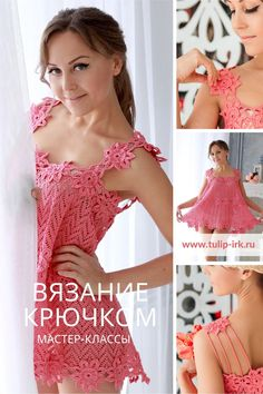 Mode Du Bikini, Crochet Tank, Prom Dresses, Formal Dresses, Lace Knitting, Crochet Clothes, Baby Dolls, Hollywood, Pattern