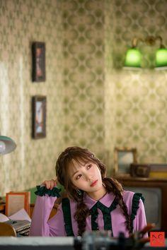 Mina - AOA - Excuse Me
