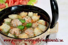 Как приготовить суп из чечевицы в мультиварке