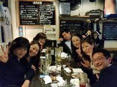 久し振りに仲良しRELEASEメンバーが集まりキッチン アサヒ屋さんで盛り上がっています 楽しっ(_)   みなさんもRELEASEリリース始めませんか RELEASEって何http://ift.tt/1Y9427N   tags[福岡県]