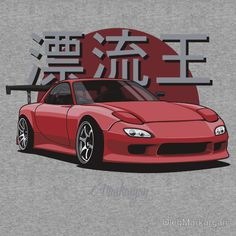 Drifting King RX7 (red)