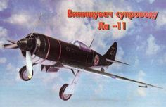 Soviet Lavochkin La-11 Fighter Free Aircraft Paper Model Download