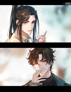Cre: on pic Character Art, Character Design, Chinese Cartoon, Fantasy Art Men, China Art, Hot Anime Guys, Anime Artwork, Boy Art, Fantastic Art